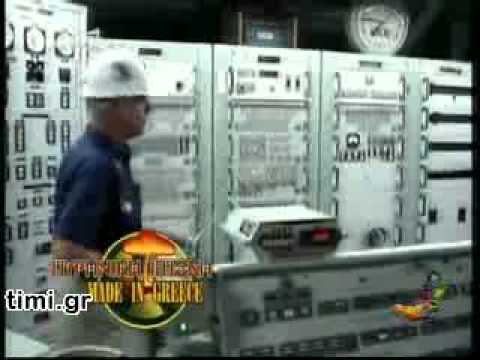 Ράδιο Αρβύλα - Πυρηνική εποχή made in Greece