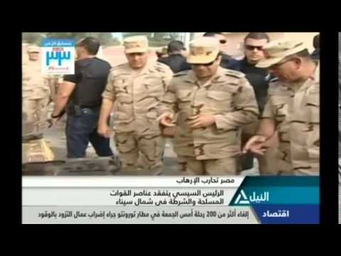 6132 EGYPT VIOLENCE-SINAI