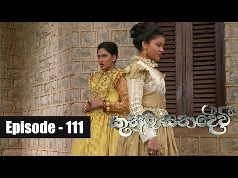 Kusumasana Devi | Episode 111 26th November 2018