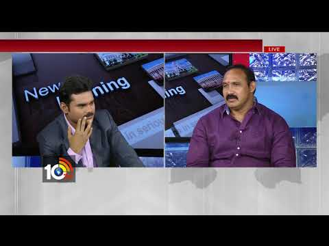News Morning Discussion With On CM Chandrababu Comments | Telangana TDP Mahanadu Meeting | 10TV