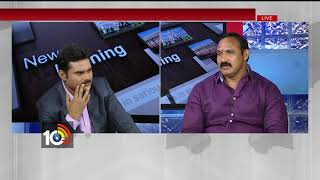 News Morning Discussion With On CM Chandrababu Comments | Telangana TDP Mahanadu Meeting