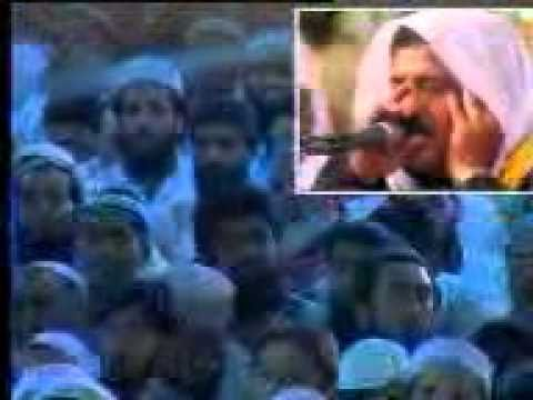الشيخ رأفت عل The Longest Recitation Of Quran Mashallah video