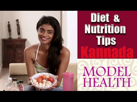 Diet and Nutrition Tips from a Model - Model Health Episode 3 in Kannada