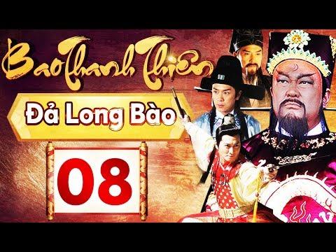 Phim Hay 2018   Bao Thanh Thiên  - Tập 08   PhimTV thumbnail