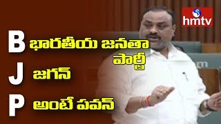 Atchennaidu Counters to BJP Vishnu Kumar Raju  - hmtv - netivaarthalu.com