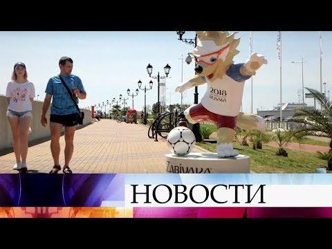 Чемпионат мира по футболу FIFA 2018 в России™ внес существенный вклад в экономику России.