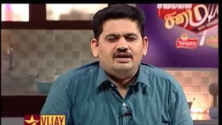Samayal Samayal with Venkatesh Bhat - 6th February 2016 | Promo 1