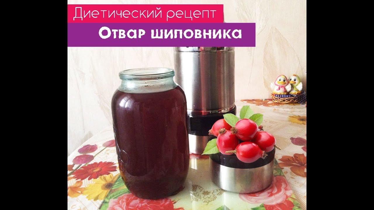 Рецепты напитков в термосе