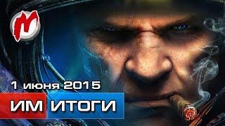 Игромания! Игровые новости, 1 июня (Kung Fury, Heroes of the Storm, Mad Max в GTA5)