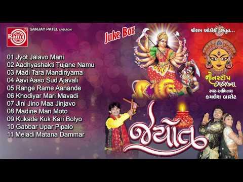 Navratri Nonstop Raas Garba|Jyot Part-1|Kamlesh Barot