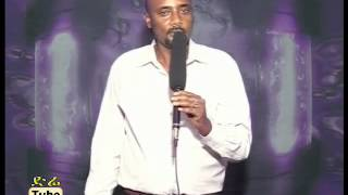 Very Funny New Ethiopian Comedy 2015 - Samuel Legesse