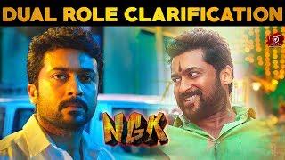 Surya Played Double Role On NGK ? | Suriya | Selvaraghavan |  Rakul Preet singh | http://festyy.com/wXTvtSSarvan