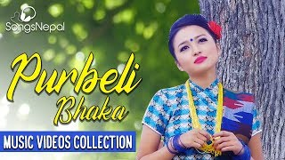 Non Stop Hit Purbeli Songs | Best Purbeli Bhaka Music Videos Collection | Nepali Lok Songs