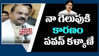 Akula Satyanarayana Face to Face | Joins in Janasena | Pawan Kalyan