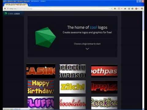 Как сделать свой логотип в приложении 538