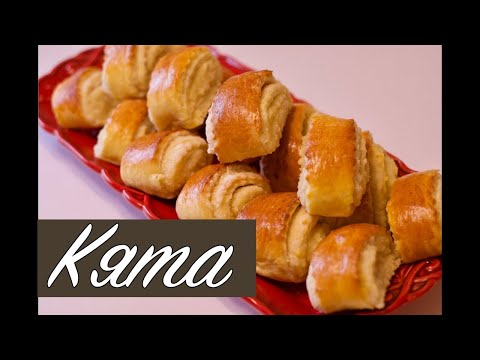 Восточная сладость -  Кята (гата)/ Kyata (gata)