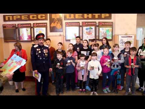 Луганские казаки передали кадетам и детям Белореченского интерната пасхальные куличи (ФОТО)