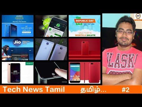 #2 Tech News Tamil | vivo display fingerprint,Jio CashBack,Oneplus  3&3t FaceID ,Flipkart sale etc