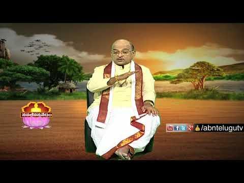 Garikapati Narasimha Rao about Hindu Priests | Nava Jeevana Vedam | ABN Telugu