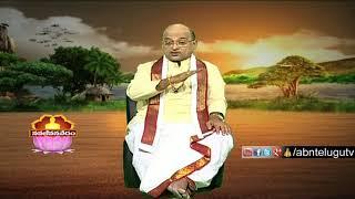 Garikapati Narasimha Rao about Hindu Priests | Nava Jeevana Vedam