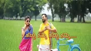Kannada song editing enemy enemy Yara me Nina me W