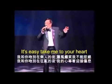 Karaoke - 吻別 - Take Me To Your Heart  中英文字幕 (慢轉快版 Mmo Version) video