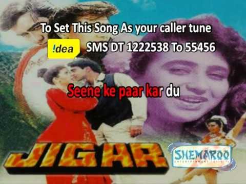Classic Caller Tune - Aaye Hum Barati - Jigar