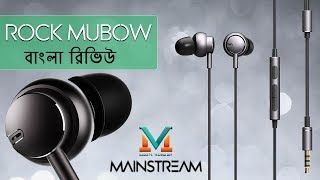 Rock mubow review in bangla    a budget king??