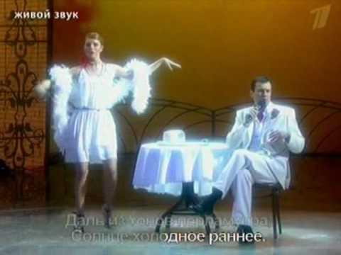 Осень - Наталья Подольская и Андрей Чернышов