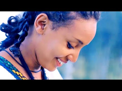 Mastewal Chane - Balagerua | ባላገሯ - New Ethiopian Music 2017 (Official Video)