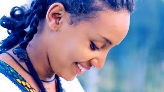 Mastewal Chane - Balagerua | ባላገሯ - New Ethiopian Music 2017 (Official Video)