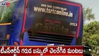 TSRTC Volvo Bus Catches Fire at Krishna District | Hyderbarabad - Vijayawada Route | TV5
