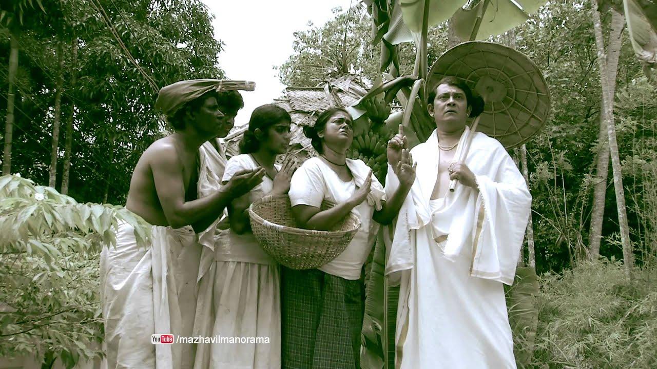Thatteem Mutteem | with Changambuzha Kavithakal | Mazhavil Manorama