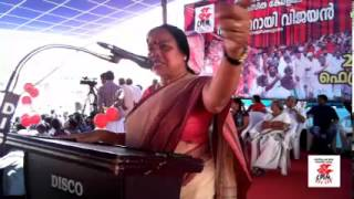Rakshaa - Kerala Raksha March |  Live from Koyilandy