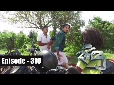 Sidu | Episode 310 13th October 2017