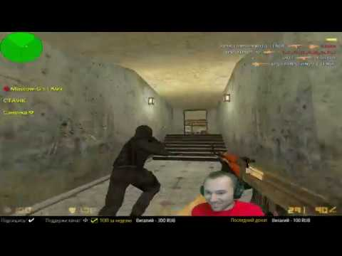 Counter-Strike 1.6 🔴 5×5 Шоу матч: MGS vs Time Factor! За победу - 2500 р.