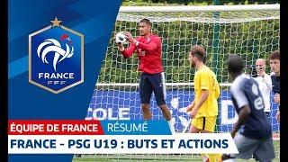 France: 5-0 win over PSG U-19s, highlights I FFF 2018