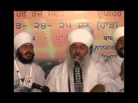 Gur Bhagti Shabad Jaap 2 - Hazoor Sahib Samagam