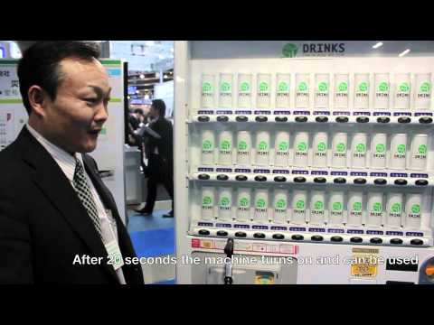 Japanese Hand-Crank Vending Machine - ShiftEast.com