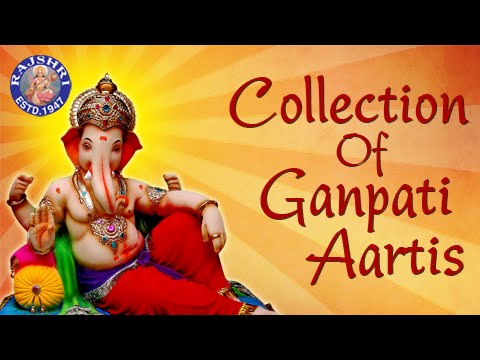 Collection Of Ganpati Aartis || Hindi Ganesha Songs || Ful Audio...