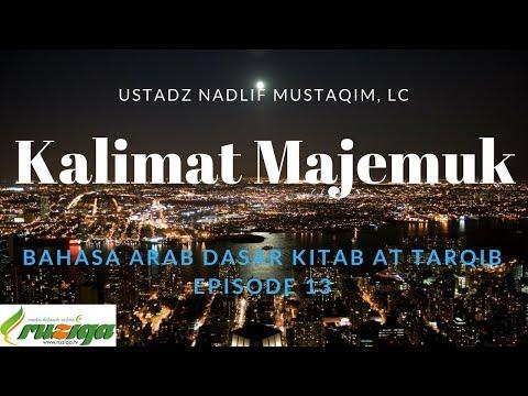 Ustadz Nadlif Mustaqim - Bahasa Arab Dasar 13 - Kalimat Majemuk