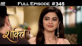 Shakti - 19th September 2017 - शक्ति - Full Episode