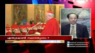 Puthiya Theerangal - 'Pope Benedict XVI resigns'- Asianet News Hour 11 February 2013 part one