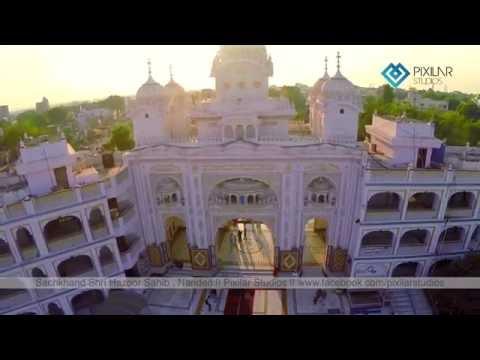 rehras sahib full path pdf