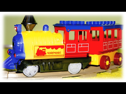Trains For Children Videos Choo Choo Trains For Toddlers Toys Lego Train Kids Toy Чух Чух Паровозик video