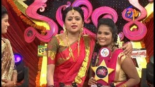 Star Mahila | 18th August 2017 | Full Episode | ETV Telugu