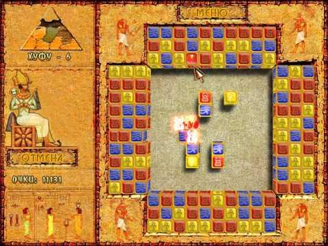 Скачать игру тайны египта через торрент