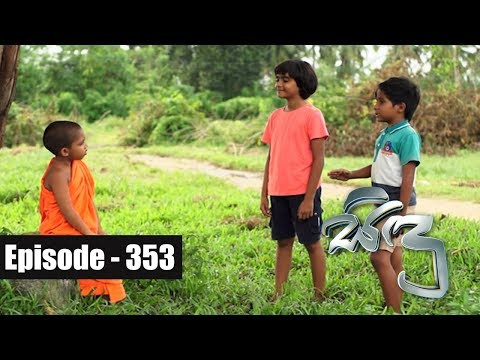 Sidu | Episode 353  13th  December 2017