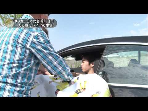 Shinji Kagawa (Solomon Ryu) 2-4