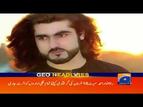 geo headlines 02 pm 22 february 2018 youtube
